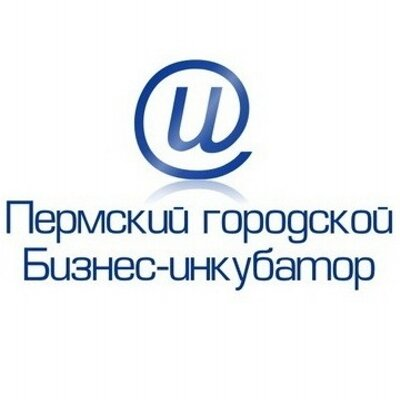 Пермский гордоской Бизнес-инкубатор