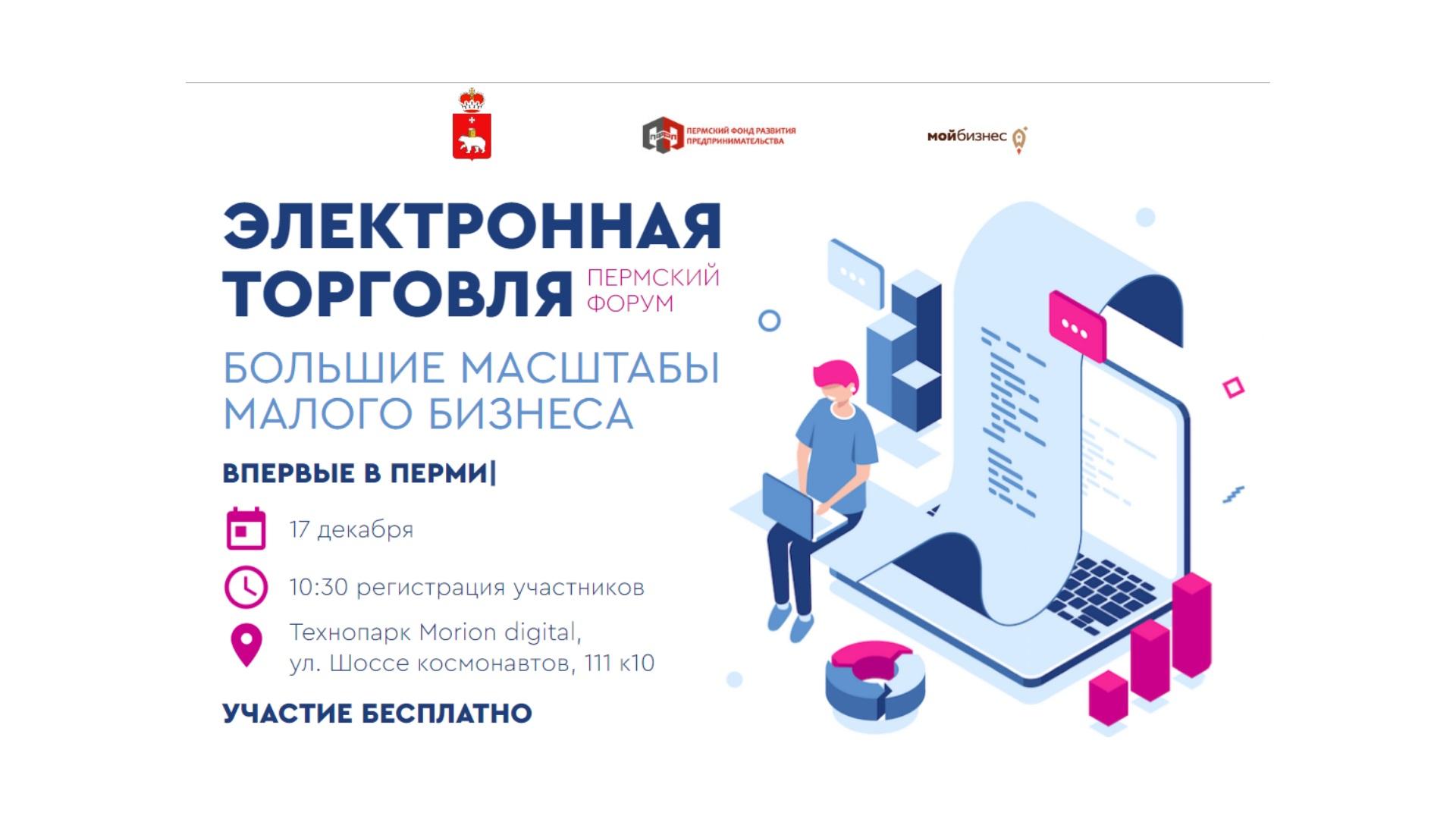 бесплатный семинар, копия, копия